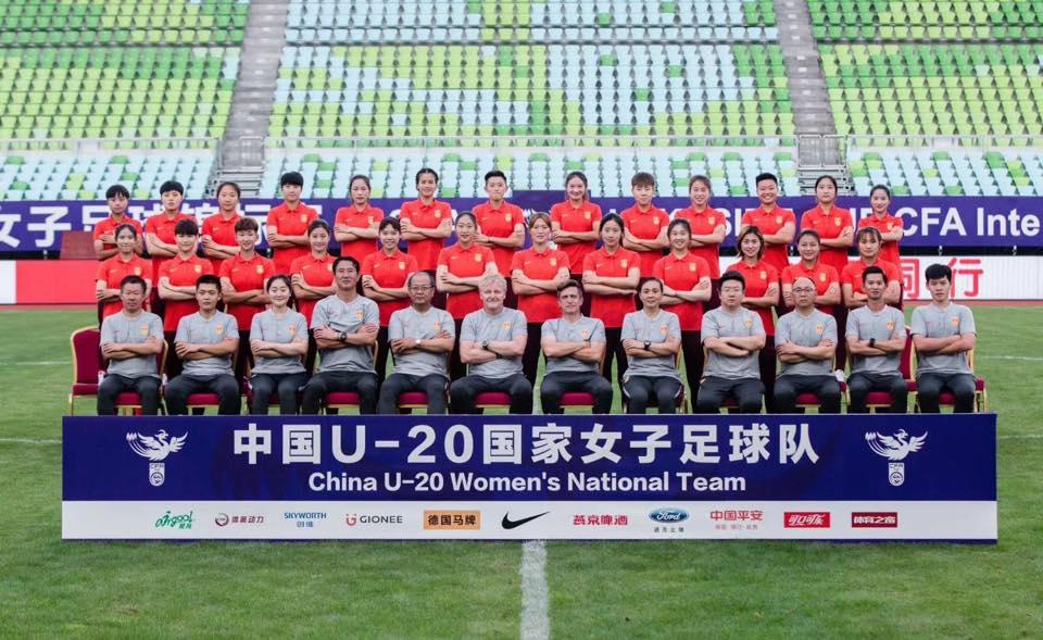 CdM U20 : Le retour de la muraille de Chine ?